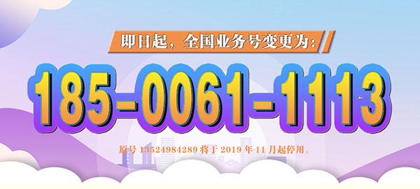 艾米科技电话:18500611113